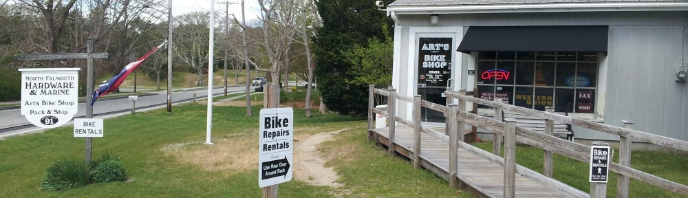 Art's Bike Shop